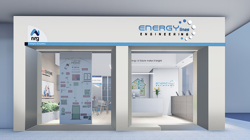 ENERGYLINES ΘΕΣΣΑΛΟΝΙΚΗ